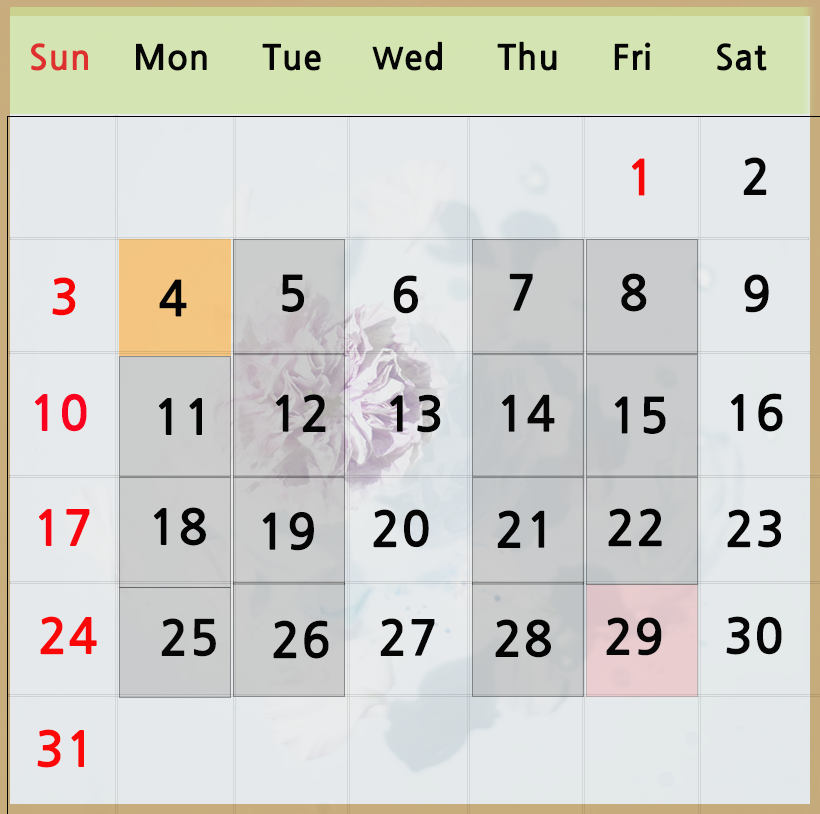 주4회 오전반(월화목금) 1월 달력